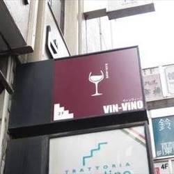ViN‐ViNO