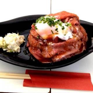 黒船ローストビーフ丼