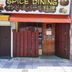 SPICE DINING