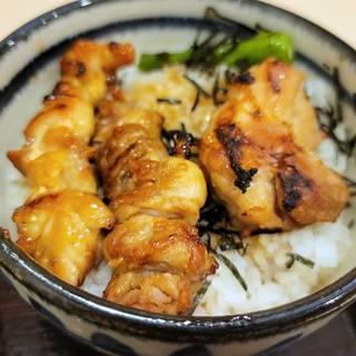 焼鳥丼(小)