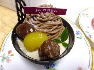 栗とクリームのムースケーキ