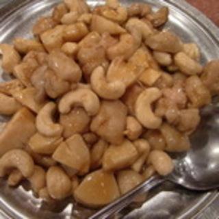 鶏とカシューナッツの炒め