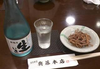 谷桜・本醸造生いき