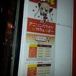 こねくとカフェ 浜松店