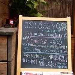 韓菜美食堂