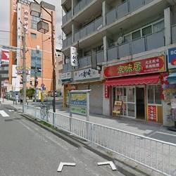 京味居 本店