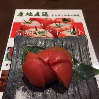 完熟もぎトマト