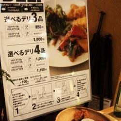 Cafe&Meal MUJI 新宿