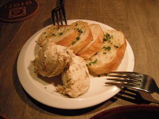 ドライフルーツ入りクリームチーズ