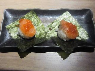 サーモンといくらの手巻き寿司