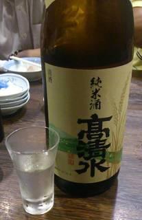 純米酒・高清水