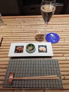 白竹コース