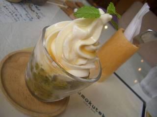 シャーベットくりーむ(マンゴー&小松菜)