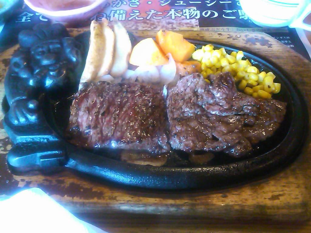 熟成ぶどう牛炭火炙り焼きステーキ セット
