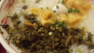 青野菜入りおかゆ
