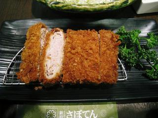 三元麦豚の重ねカツ定食