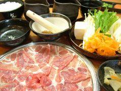 しゃぶしゃぶ・すきやき 豚ロース・牛ロース 食べ放題コース