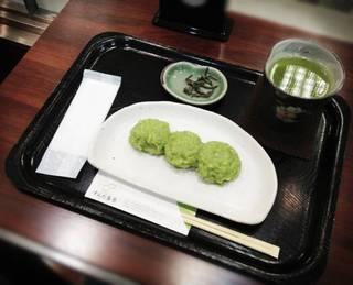 ずんだ餅(お煎茶・塩昆布付)