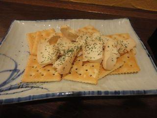 クリームチーズ味噌漬け