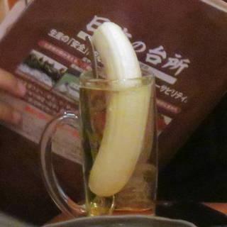 バナナマンサワー