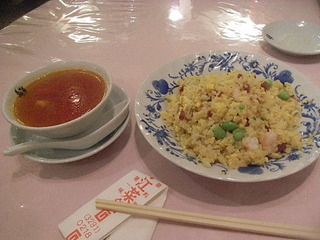 揚子江炒飯
