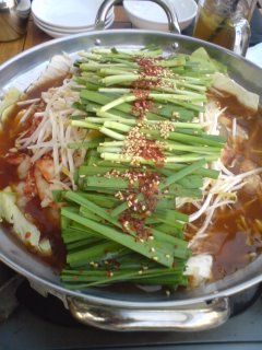 ホルモンキムチ鍋プラン