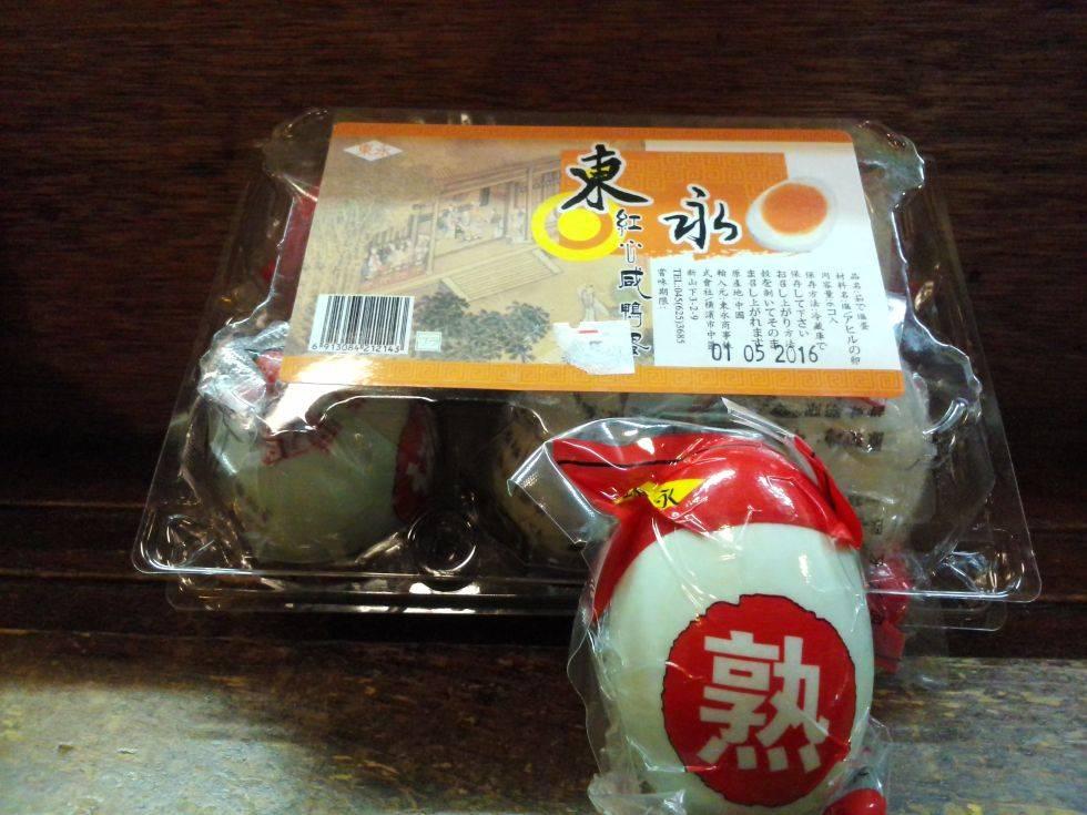 アヒルの茹で卵