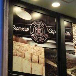 スターバックスコーヒー アスナル金山店