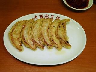元祖焼き餃子