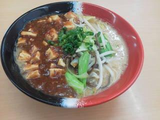 四川ほむら麺