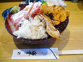 厳選海鮮丼