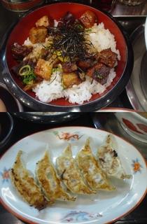 麺王セット