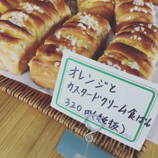 オレンジとカスタードクリームの食パン