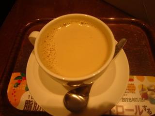和三盆紅茶