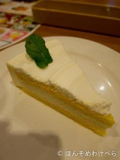 NY風レアチーズケーキ