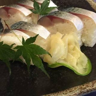 大分県産さば寿司