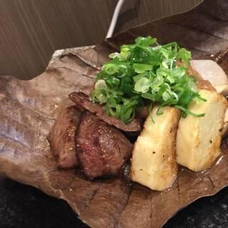和牛ミスジと生麩と里芋の朴葉焼き