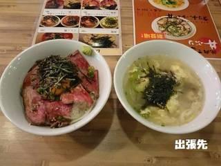 ローストビーフ丼ハーフ&温麺ハーフ