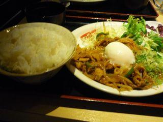 ピリ辛豚バラのスタミナ炒め定食