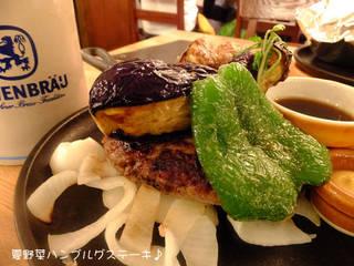 夏野菜ハンブルグステーキ