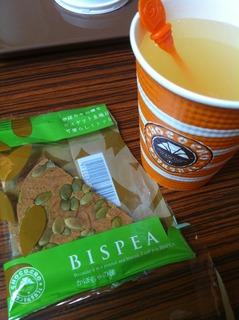 クッキー(カボチャの種入り)