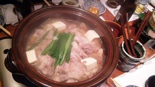 特製黒豚鍋
