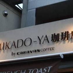 MIKADO‐YA珈琲店 Asagaya