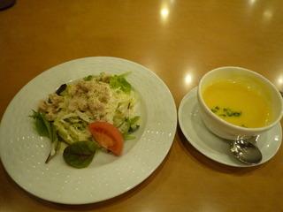 ハーブチキンとオニオンのサラダ