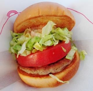 モス野菜バーガー