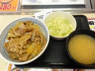 牛丼・コールスロー・みそ汁セット