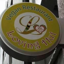 Loving Hut 神保町店