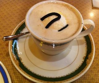 香ばし黒胡麻のカフェオレ