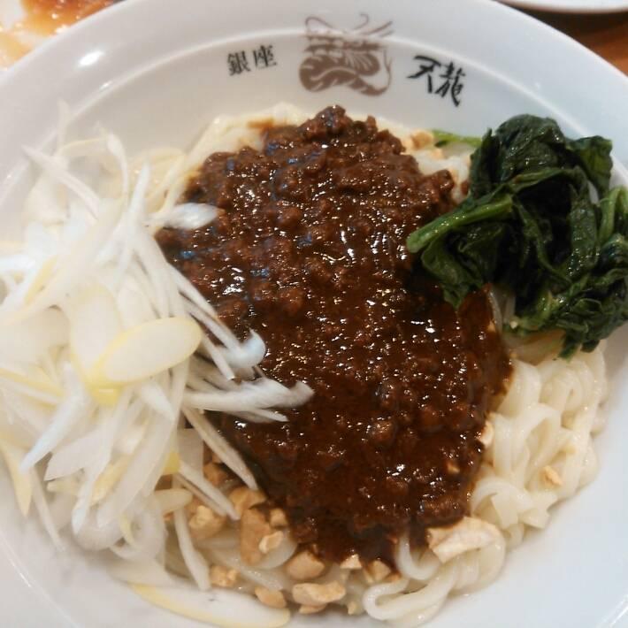 辛味噌ジャージャー麺
