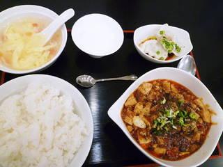 リアル麻婆豆腐